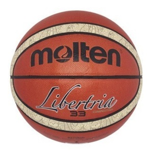 BasketBall Ball MOLTEN B6T5000, Molten
